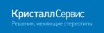Фискальные регистраторы Кристалл Сервис